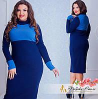 Платье из ангоры большого размера