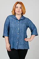 Женская блуза под джинс-большого размера