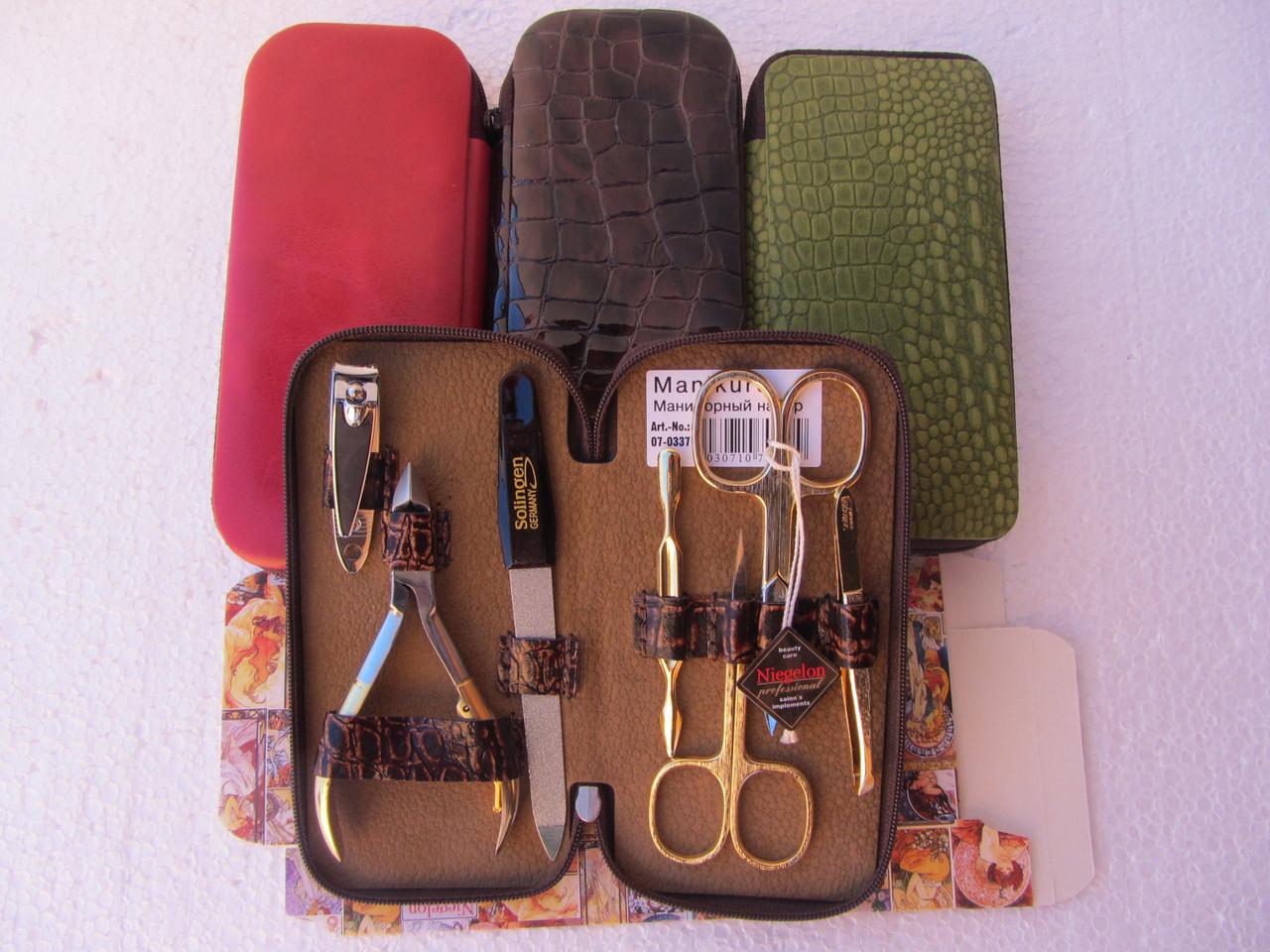 Маникюрный набор Niegelon satin с хрустальной пилочкой( 7 предметов)