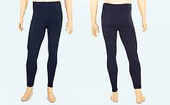 Термобілизна чоловіча нижні довгі штани (кальсони) ST-2069