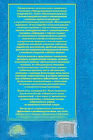 Л. Г. Пучко Биолокация для всех. Система самодиагностики и самоисцеления человека. Введение в многомерную медицину (+ DVD-ROM)