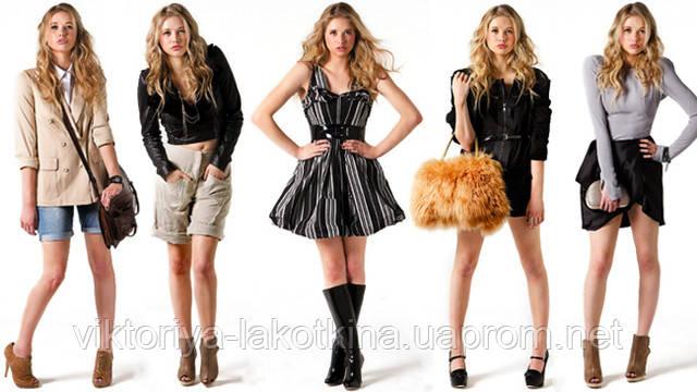 Основные стили одежды