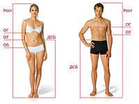 Визначити розмір одягу