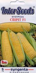 Кукуруза Спирит F1, 5гр