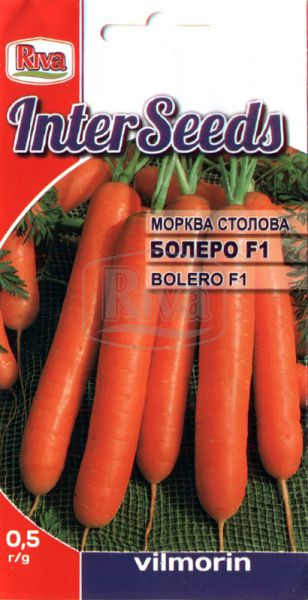 Морковь Болеро F1 0,5 гр. IS