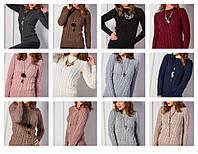 Вязаный свитер Люкс