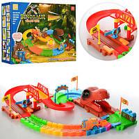 Железная дорога динозавр 8083
