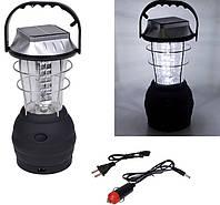 Cветодиодный фонарь Лантерн, Super Bright LED Lantern LS-360
