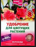 Удобрение Чистый Лист для цветущих растений 300г купить оптом в Одессе от производителя 7 км