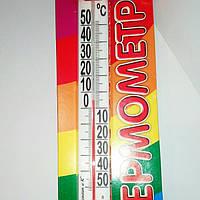 Термометр оконный, коробочка