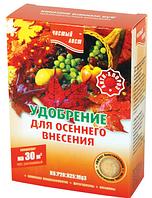 Удобрение Чистый Лист для сада и огорода осеннее 300г купить оптом в Одессе от производителя 7 км