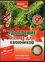 Удобрение Чистый Лист для хвойников осеннее 300г купить оптом в Одессе от производителя 7 км