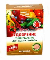 Удобрение Чистый Лист для сада и огорода 300г купить оптом в Одессе от производителя 7 км