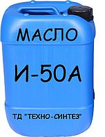 Масло индустриальное И-50А (20л)