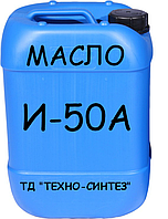 Масло індустріальне І-50А (20л)