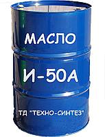 Масло індустріальне І-50А (200л)