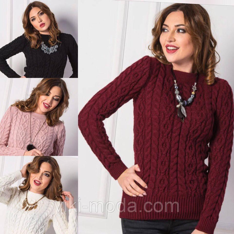 Вязаный свитер Люкс кофе