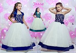 Платье с болеро Эльза