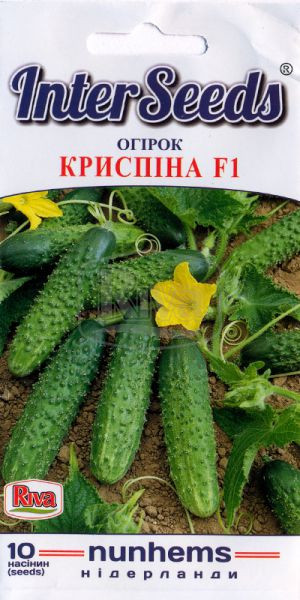 Огурец Криспина F1  50с
