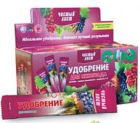 Удобрение Чистый лист для винограда 100г купить оптом в Одессе от производителя 7 км
