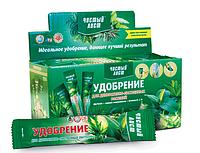 Удобрение Чистый лист для декоративно-лиственных растений 100г купить оптом в Одессе от производителя 7 км