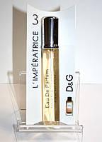 Парфюм женский в ручке 20ml Dolce & Gabbana 3 L'Imperatrice