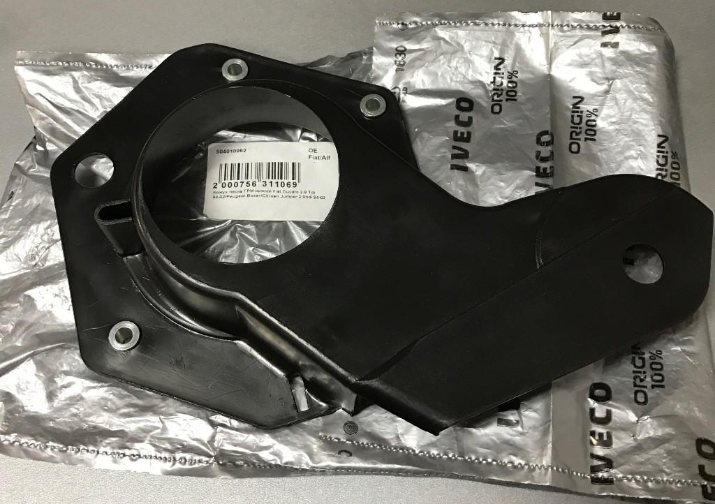 Крышка ремня ГРМ снизу Iveco Daily 2,5TD/2,8Tdi