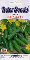 Огурец Наташа F1 20 семян