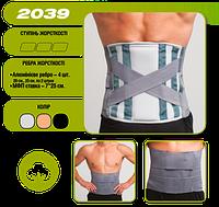 Бандаж для спины поддерживающий с двойной фиксацией модель 2039