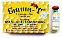 Бипин - Т для лечения и профилактики варроатоза пчел, 1 фл. 1 мл, Агробиопром