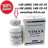Vimax (Вимакс) 60 капсул для мощной эрекции!