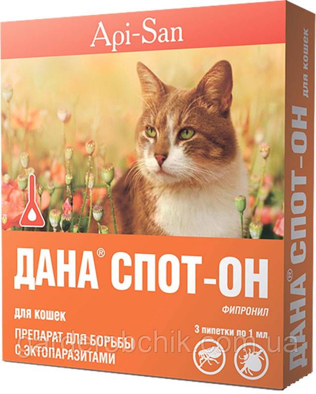 Дана Спот-Он для кошек. Api-San. Препарат для борьбы с паразитами
