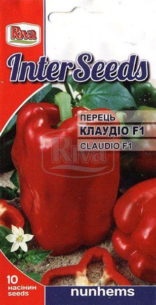 Перец Клаудио F1,10шт Inter Seed