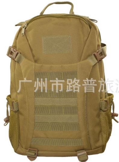 Рюкзак тактический BL074 (35л)