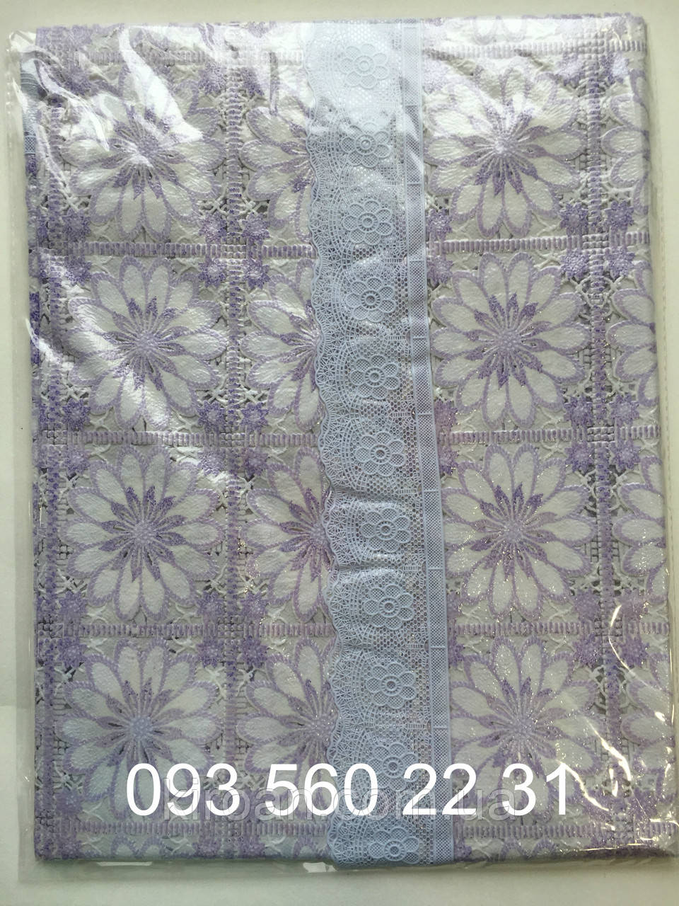 "Скатерть ажурная ""Наиля"" Турция (110х140) 19196"