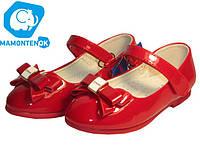 Красивые детские туфли Apawwa  р 26,27