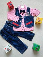 нарядный костюм на мальчика тройка