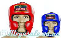Шлем боксерский с полной защитой Elast 5007 (шлем бокс): 2 цвета, кожа, M/L/XL