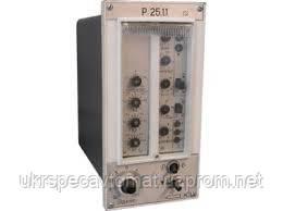 Прибор регулирующий (регулятор) Р25