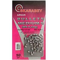 Пуля Скарабей 0,56 по 50 шт/пчк Medium комбинированная, Украина