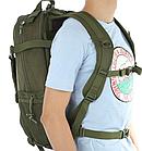 Рюкзак тактический BL074 (35л), фото 2