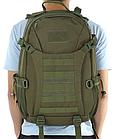 Рюкзак тактический BL074 (35л), фото 4