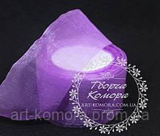 Органза фиолетовая, 5 см