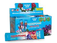 Удобрение Чистый лист для фиалок 100г купить оптом в Одессе от производителя 7 км