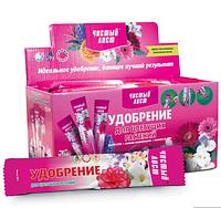 Удобрение Чистый лист для цветущих растений 100г купить оптом в Одессе от производителя 7 км