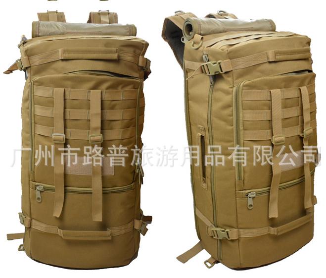 Рюкзак тактический BL069(60л)