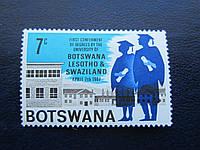Марка Ботсвана 1967 Университет MH