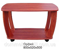 """Журнальный стол """"Орфей"""""""