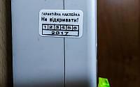 Пломба-наклейка Оптима, фото 1