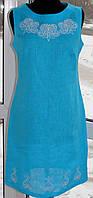 Бирюзовое вышитое платье без рукавов